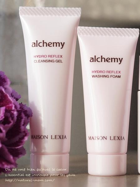 アルケミートライアルセットのクレンジングと洗顔