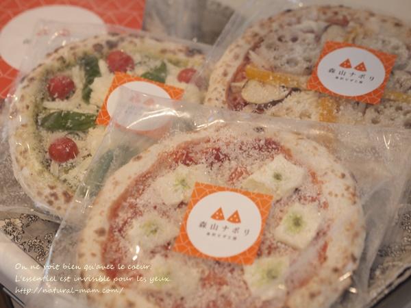 森山ナポリのピザお試し3枚セット