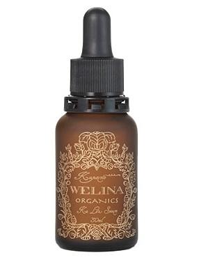 ウェリナ、オイルフリー美容液のカレアセラム
