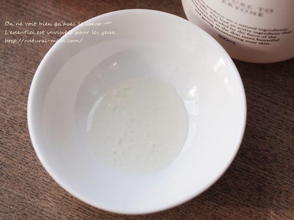発酵系保湿成分のモイストスキンボディシャンプーのテクスチャー
