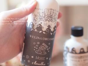 ウェリナオーガニックのココナッツオイル化粧水、アマールカコラボパッケージ