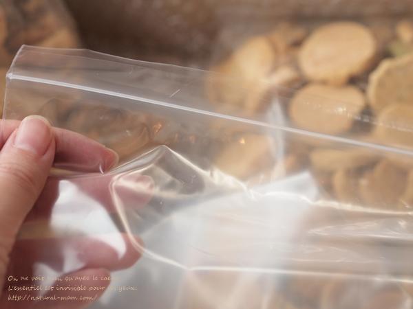 おからクッキー用保存袋
