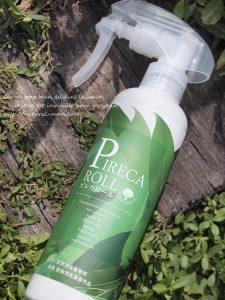 無添加 防虫殺菌スプレー ピレカロール