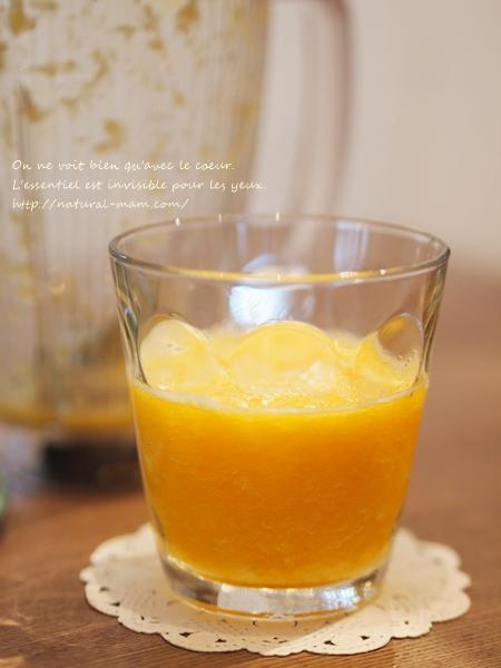 オレンジスムージー完成