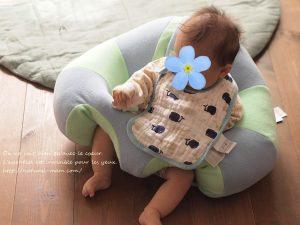 hugaboo(ハガブー)に赤ちゃんを座らせてみました