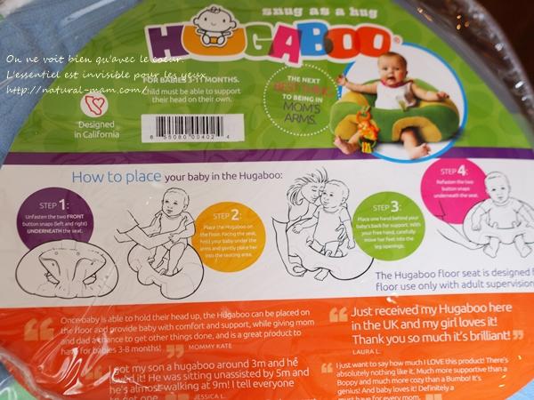 hugaboo(ハガブー)の使い方