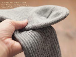 足湯靴下の厚み