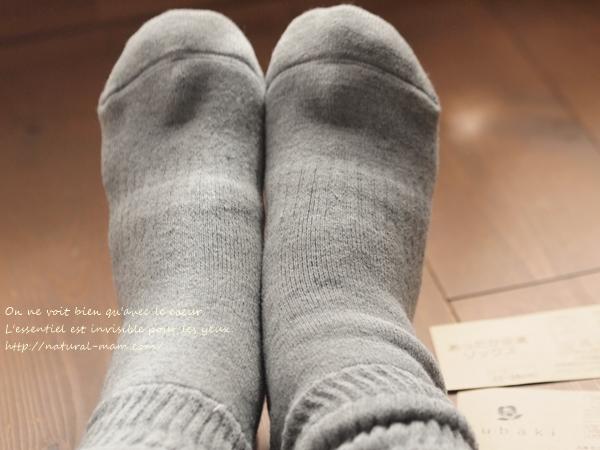足湯靴下履いてみました