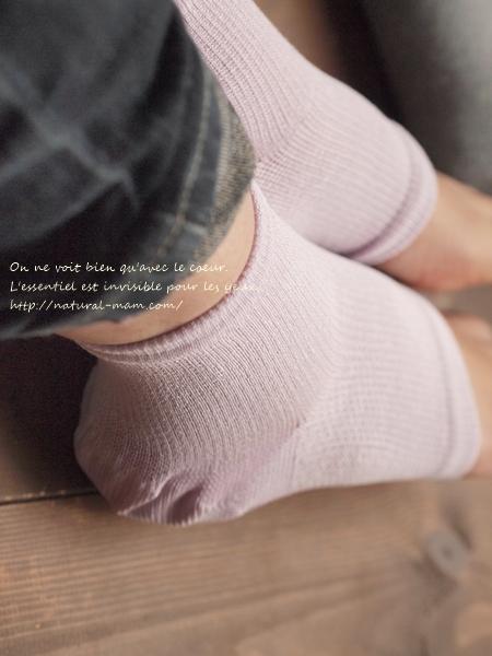 かかとケア用靴下ツバキはいたところ