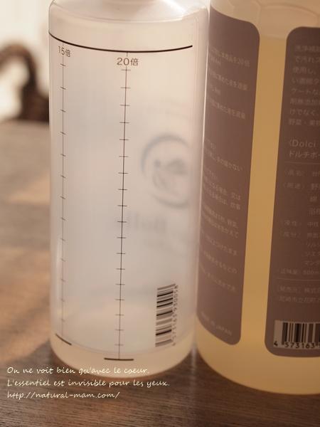 ドルチボーレナチュラルウォッシュ台所用洗剤として使用