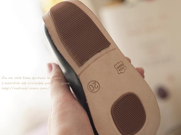 赤ちゃんのファーストシューズモネリーナの靴の裏