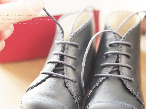 赤ちゃんのファーストシューズモネリーナの靴ひも