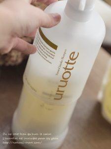 アミノ酸シャンプーuruotteのビックボトル