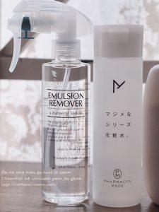 BONNEで購入した真面目なシリーズ化粧水