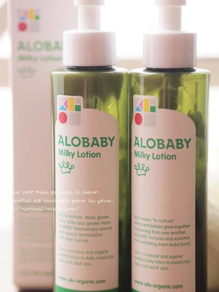 乳児湿疹用に毎日使って既に4本目のアロベビーミルクローション