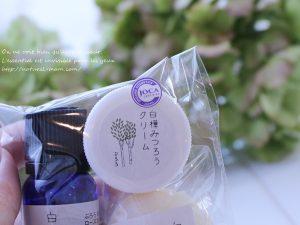 日本オーガニックコスメ協会の推奨マーク