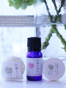 ぷろろ化粧品、白樺化粧水、みつろうクリーム、白樺せっけんお試しセット