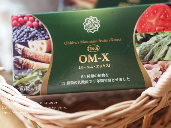 OM-Xとダイエット