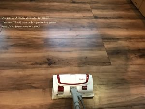 ショップジャパンのラクラシー スチームモップでフローリングをお掃除
