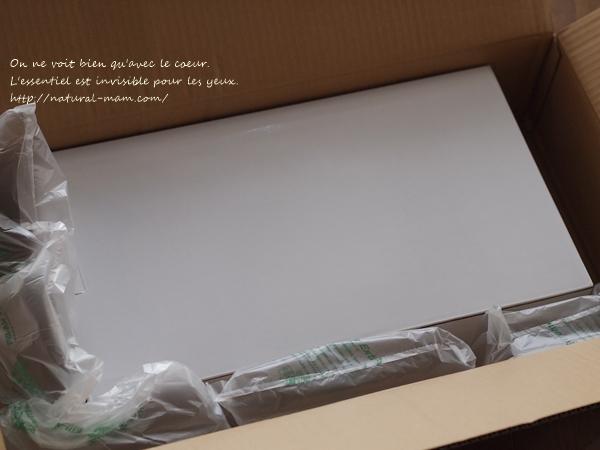 ショップジャパンのラクラシー スチームモップ届いた箱