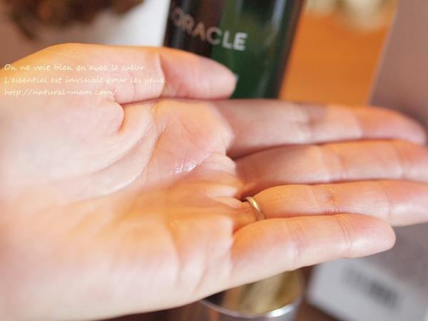 オラクルの化粧水、クラリファイング・トナーのテクスチャー