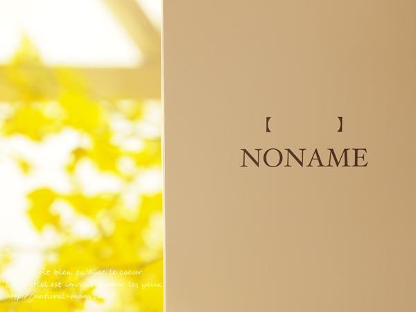 カカオ美容液のNONAME(ノーネーム)