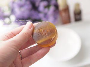 草花木果のお試しセット「どくだみ」」の石鹸
