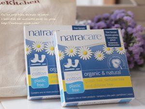 「natracare」コスメキッチン限定発売のオーガニックコットン100%ナプキン