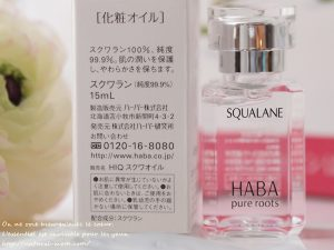 HABA(ハーバー)のスクワランお試しセットのスクワラン化粧オイルの成分