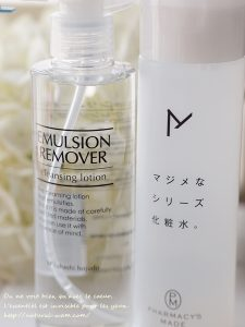 水橋保寿堂製薬のマジメなシリーズ化粧水