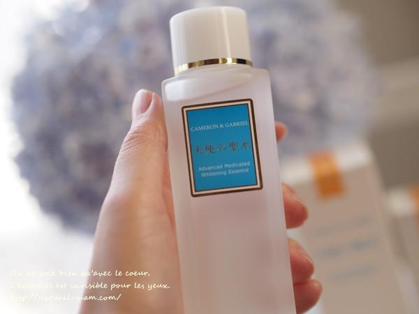 ヘヴンヴェール 天使の聖水、美白美容液の使用感