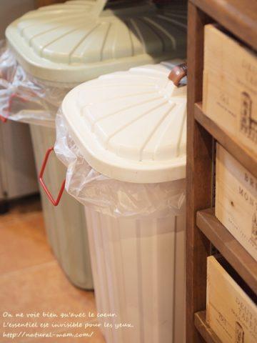 バイオゴミ箱の臭いに