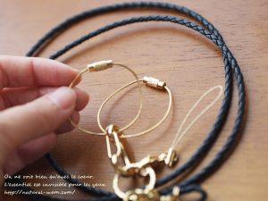 レスブリスのスマホホルダーの金具