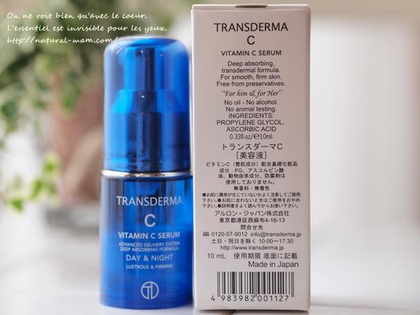 トランスダーマCの成分