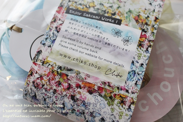 咲き編みアーティストchiko