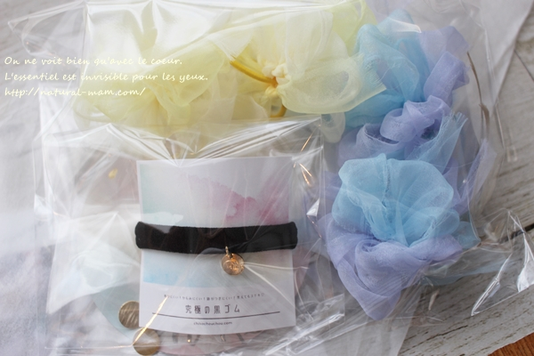 咲き編みヘアゴム