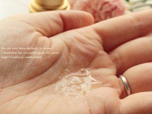美容針ハリッチ美容液のテクスチャー