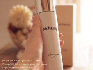 アルケミーの化粧水