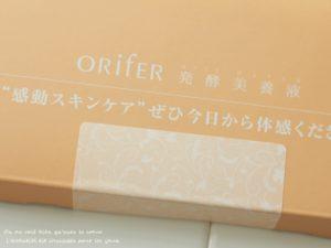 ORifERオリファ発酵美養液