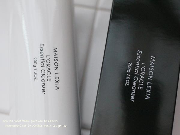 オラクルの新パッケージの洗顔