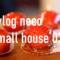暮らしのVlogを始めました。